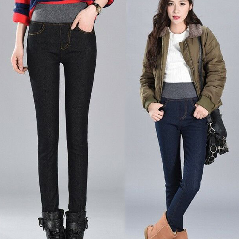 New Arrival Women Winter Thick Thermals Warm Fleece Nap Jeans High Waist Trousers Slim Pants Outdoor