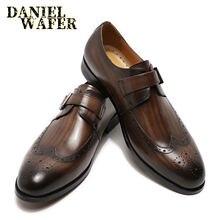 Туфли мужские кожаные с острым носком роскошные лоферы ремешок