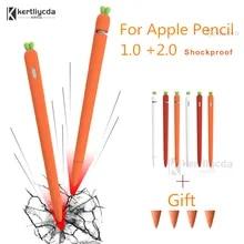 부드러운 당근 실리콘 애플 연필 1 2 케이스 호환 iPad 태블릿 터치 펜 스타일러스 보호 슬리브 커버 coque