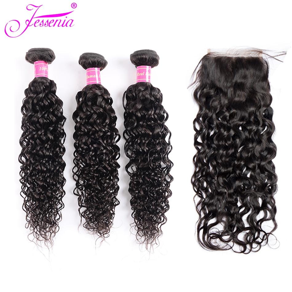 Water Wave Bundles With Closure 3 Bundles Human Hair Weave With Lace Closure Peruvian Hair Bundles With Closure 100g/bundle