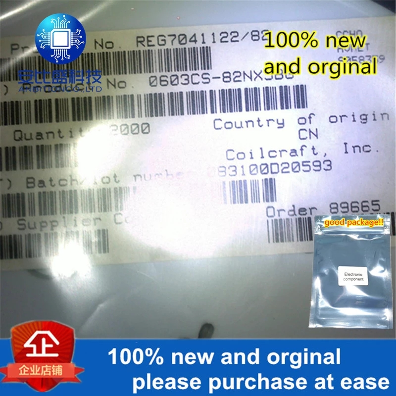 50pcs 100% New And Orginal Inductance 0603CS-82NXJBG 0603 82NH In Stock