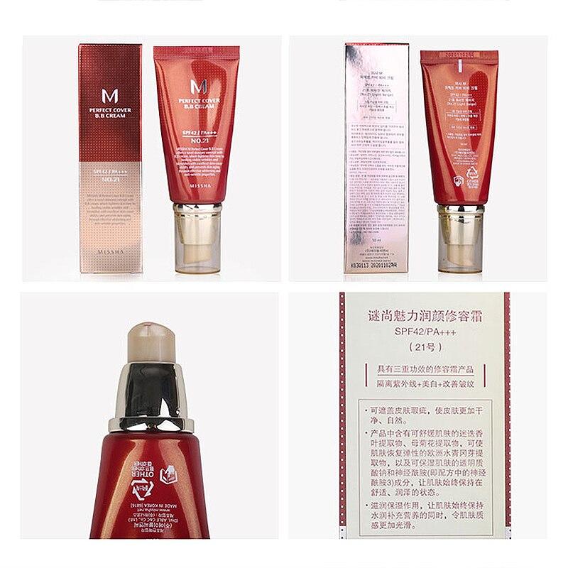 Missha M идеальный чехол BB крем#21 или#23 SPF42 Pa+++ 50 мл корейская косметика основа для макияжа CC отбеливающие кремы оригинальная посылка