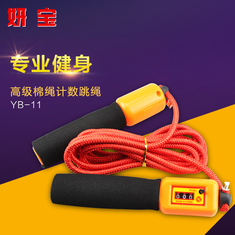 Manufacturers Direct Selling Cotton Rope Count Jump Rope Students The Academic Test For The Junior High School Students Jump Rop