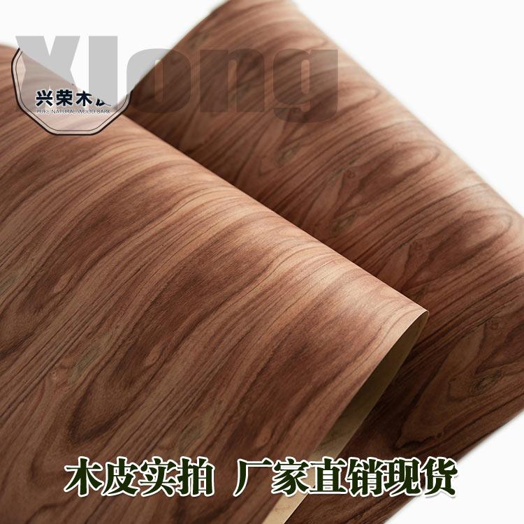 L:2.5Meters Width:600mm Thickness:0.25mm Super Wide Natural Brazilian Acid Wood Veneer Furniture Speaker Veneer Basic Material