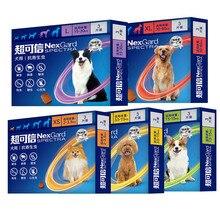 NexGard Spectra For Dogs 3 Dose