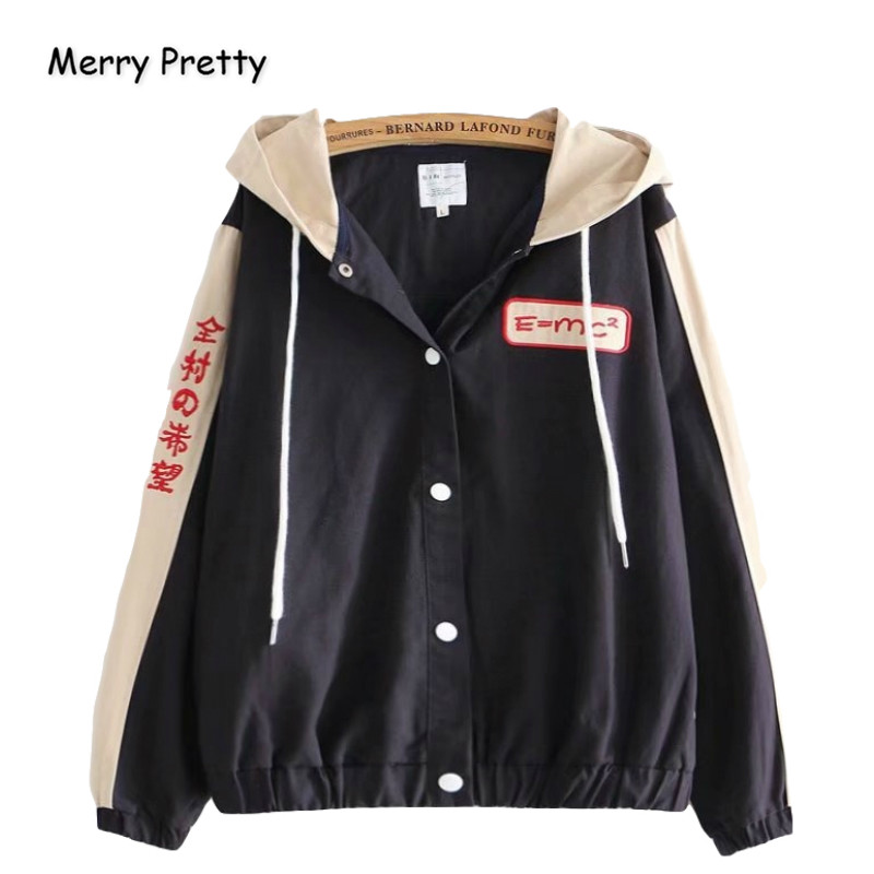 MERRY PRETTY Cotton Women's Letter Embroidery Patchwork   Basic     Jackets   And Coats 2019 Winter Warm Long Sleeve Loose Hooded Coats
