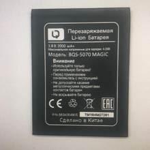 Для BQS 5070 аккумулятор BQS-5070 MAGIC battery (Nous NS 5004) 2000mAh Мобильный телефон Li-Ion замена батареи