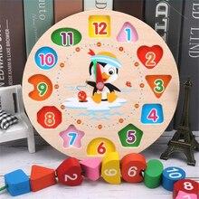 Montessori Cartoon Animal Educational Wooden Beaded Geometry Digital Clock Puzzles Gadgets Matching Clock Toy For Children children geometry intelligence matching toy