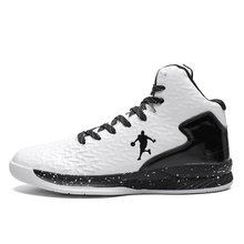 Man High-top Basketball Shoes Men #8217 s Air Cushion Light Basketball Sneakers Anti-skid Breathable Outdoor Sports Basketball Shoes cheap NoEnName_Null CN(Origin) Medium(B M) Rubber Cotton Fabric ForMotion Lace-Up Spring2019 Fits true to size take your normal size