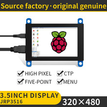 JniTyOpt 3.5inch Video screens capacitive 320*480 high resolution HDMI-compatible port for raspberry pi3 pi4 pi zero
