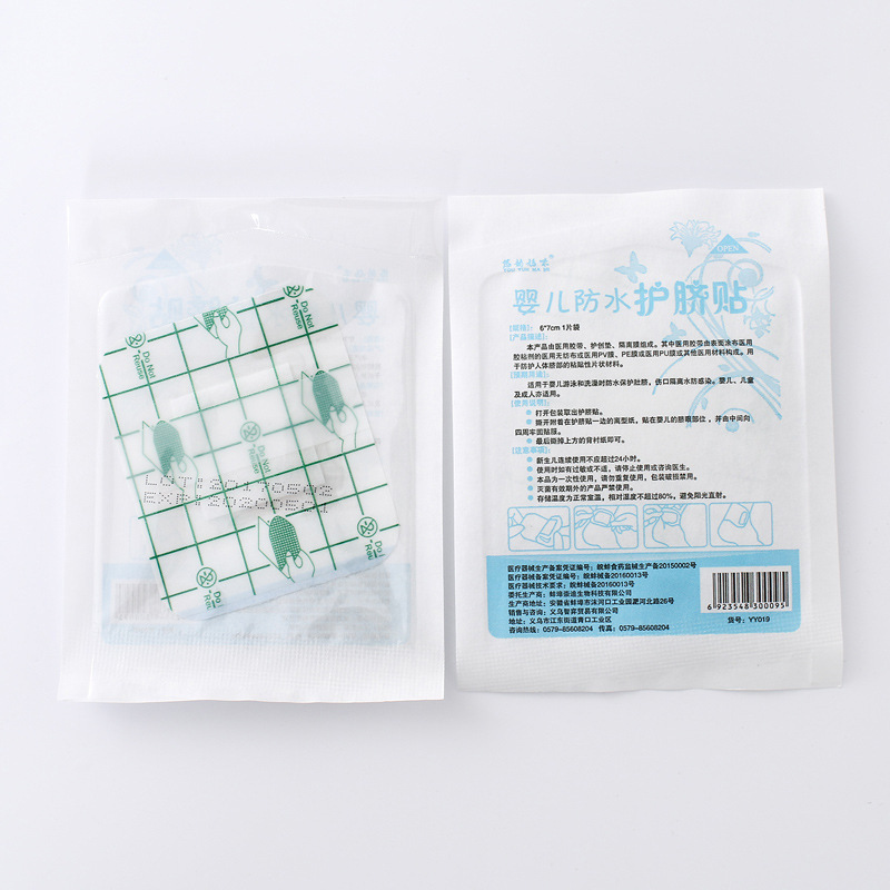 Care Umbilical Paste Medical Use Disposable Breathable Waterproof Bath Swimming Infants Supplies Non-Care Umbilical Paste Sticke