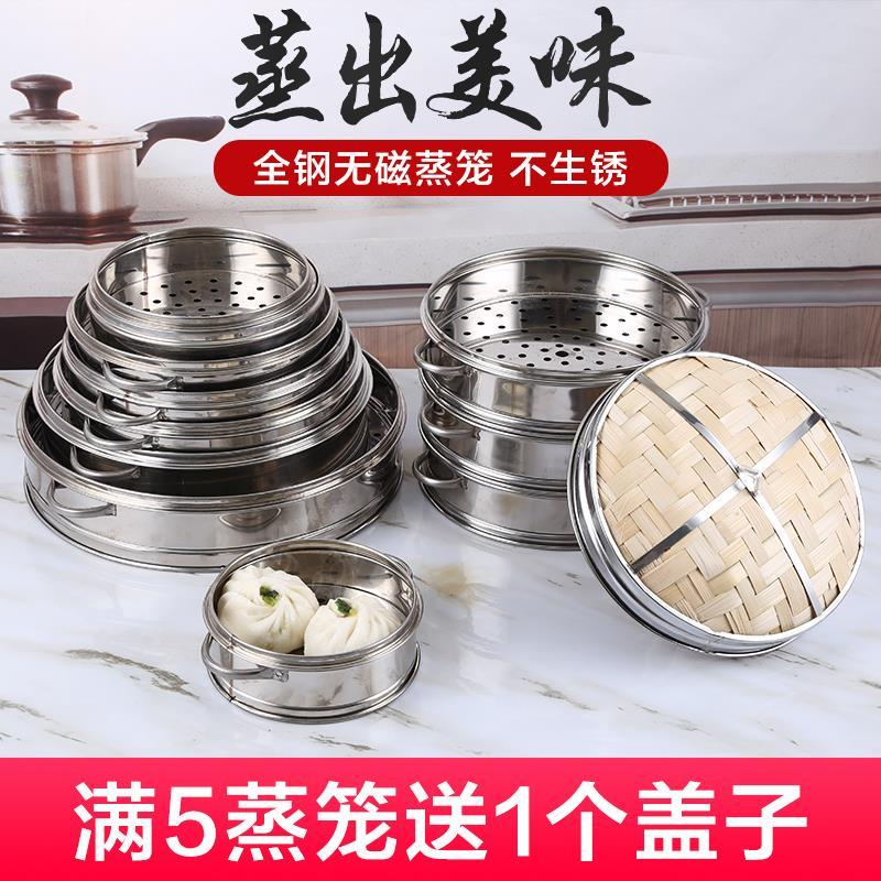 Non Magnetic Stainless Steel Steamer Shaxian County Small Steamed Bun Cage Thickening Deepened Commercial Steamer Drawer And Lid