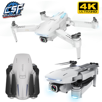 2020 NEW S162 Drone gps 4K HD 1080P 5G wifi fpv quadcopter flight 20 minutes Rc distance 500m dron smart return drones pro Toys fayee smart egg wifi fpv rc quacopter black