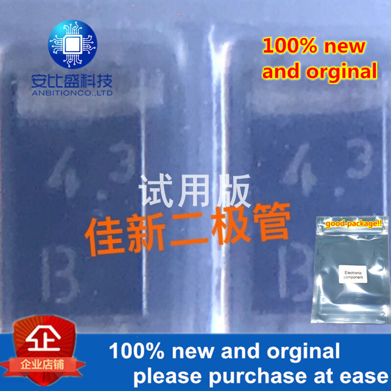 25-50pcs 100% New And Orginal HZF4.3BPTL 4.3 DO214AC Silk-screen 4.3B  In Stock