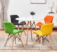 PU dining chair creative modern minimalist office chair home computer chair study backrest adult Nordic dining chair table