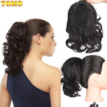 Ponytail-Hairpieces Drawstring Hair-Extensions Short Wrap Around Body-Wave Clip-In Synthetic