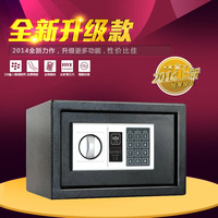 Hot Selling Small Safe Office Safe Household Wall Safe Deposit Box Password Anti Theft Safe Deposit Box