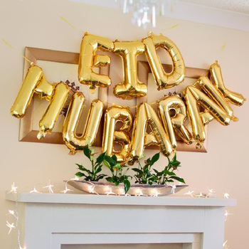 EID MUBARAK Balloon Ramadan Decor Islamic And Eid For food Al Adha Muslim decor Gift