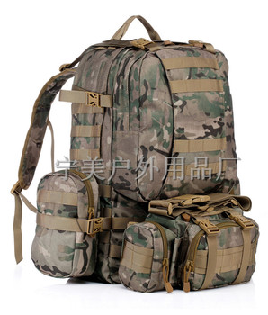 цены Combination Backpack Outdoor Backpack Mountaineering Bag 50L Waterproof Army Fans Camouflage Tactical Combination Tactical Backp