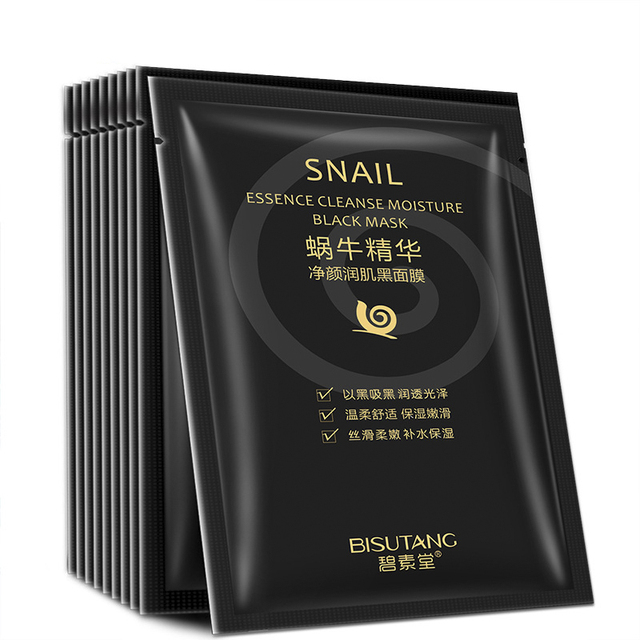 10 Pieces Snail Essence Net Facial Muscle Black Mask Moisturizing Exfoliating Skin Care Skincare Collagen Face Disposable 2