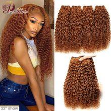 4 Bundles Malaysian Hair Kinky Curly Human Hair