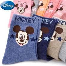 Оригинальные детские носки disney хлопковые для мальчиков и
