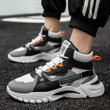 New sneakers, running sports shoes, breathable men's fashion daddy shoes, Korean versatile casual men's shoes