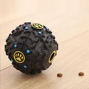 Image 2 - Youpin 애완 동물 장난감 편안한 검은 자극 연삭 치아 누출 음식 보컬 공 개를위한