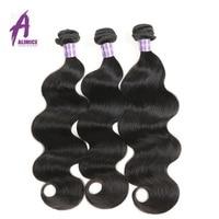 Brazilian Body Wave Hair Bundles 8 28 Inches Human Hair Weave Bundles Natural Black Hair Extensions 3/4 Bundles Alimice Remy