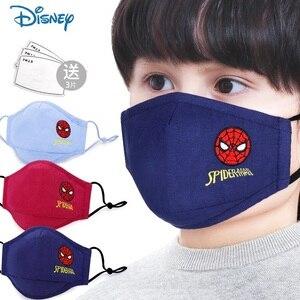3 pz/set Disney Marveles Viso Bocca Maks Per I Bambini Congelati Spiderman Anti-Polvere di Protezione Viso Maks per le Ragazze Dei Ragazzi giocattoli del capretto(China)