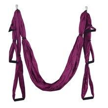 Гамак для йоги подвесной гамак антигравитационный из парашютной