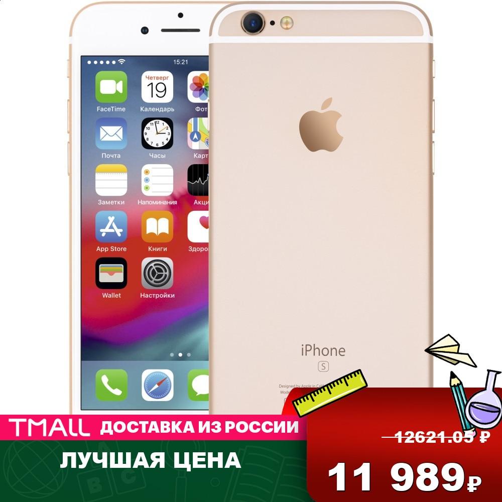 Mobile Phones Remade Iphone6s 32Gb smartphone smartphones iOS Iphone 6 s 4.7'' 1334 x 750 pp 2 Core 2GB RAM 32GB ROM 12Mpix/5Mpix 1 Sim LTE BT v4.2 NFC GPS 1750 mah OS12