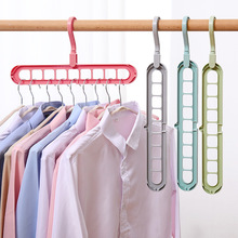 Coat-Rack Hanger Hook Perforated-Support-Clothes-Rack Nine-Hole