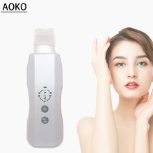 AOKO Rechargeable Ultrasonic Skin Scrubber Face Clean Blackhead Removal Exfoliating Shrink Pore High Frequency Skin Care Machine deeply ultrasonic face skin cleaner device blackhead removal device peeling shovel exfoliator pore skin clean