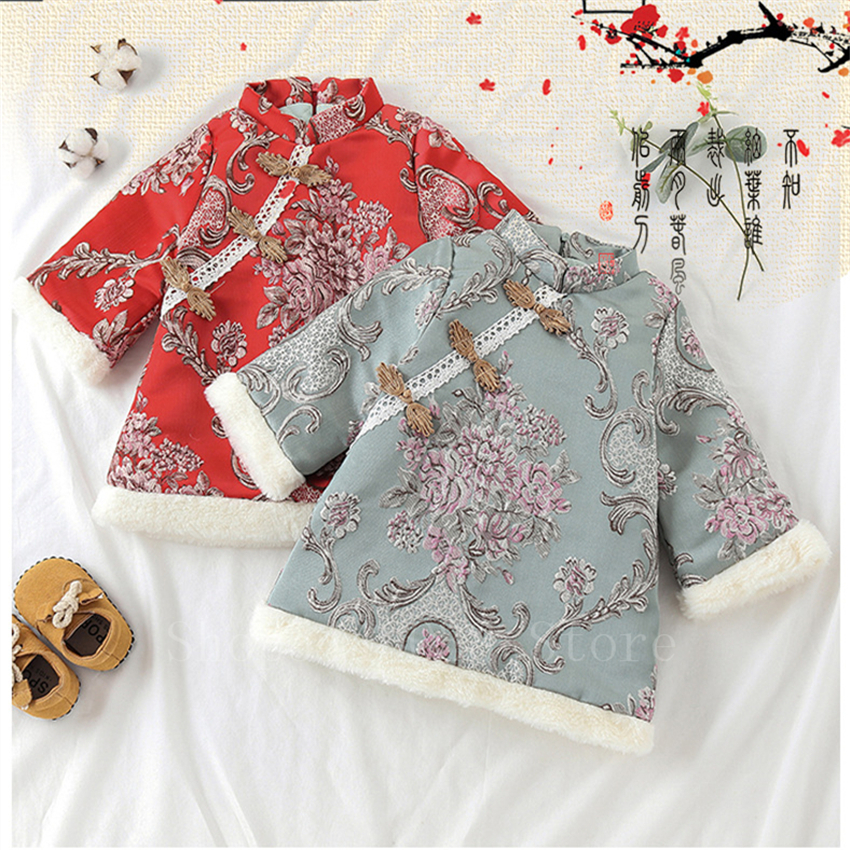 Girls New Year Chinese Traditional Tang Suit Toddler Baby Floral Embroidery Cute Winter Cotton Oriental Princess Cheongsam Tops