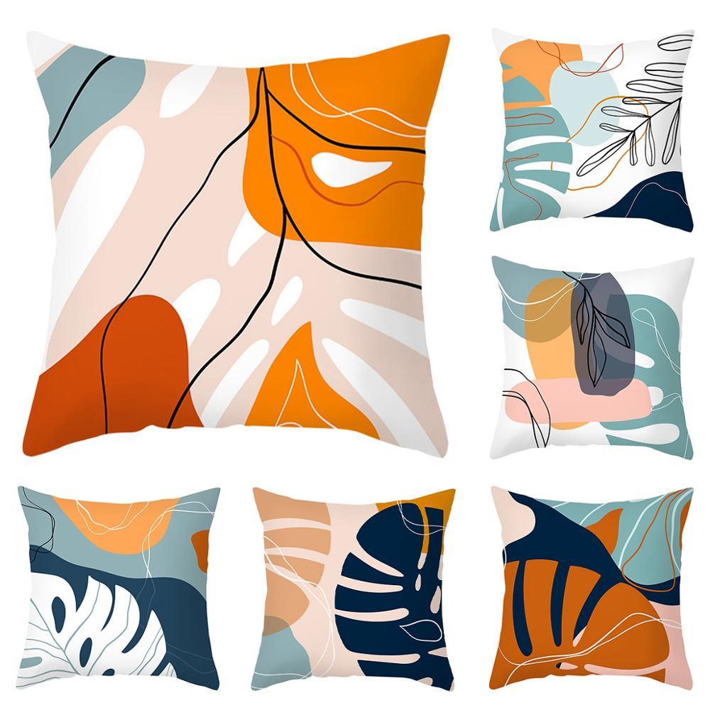 Купить современный стиль подушки для дивана декоративные желтый лист