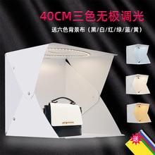 Lights For Photography 40cm Portable Studio Three-color Temperature Adjustment Live Photo Soft Box Led Highlight Light Mini Lamp