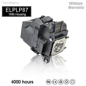 Image 1 - Lampe de Projecteur De rechange ELPLP87 Pour BrightLink 536Wi,EB 520,EB 525W,EB 530,EB 535W,EB 536Wi,PowerLite 520,V13H010L87