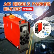 새로운 LCD 원격 제어 및 오일 탱크 8000W 12V 에어 히터 디젤 보트 선박 자동차 밴 RV 캠핑카 교체 Eberspacher D4 Webasto
