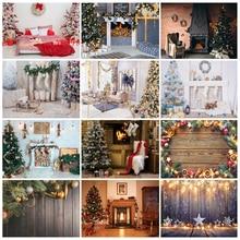 Christmas Photography Backgrounds Fireplace Christmas Tree Gift Baby Newborn Portrait Photo Backdrop Photocall 210318XLT-02