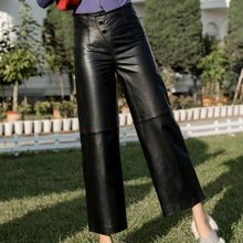 Autumn winter winter high black female thigh pants loose coward leather sheepskin ankle length female thigh(China)