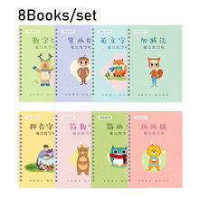 8Books 3D Children Chinese Characters Reusable Groove Calligraphy Copybook Erasable pen Learn Adults Art writing books libros girl characters in children s books