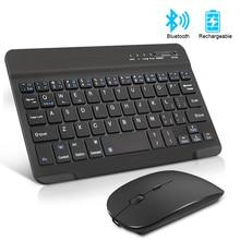 Беспроводная клавиатура и мышь, мини перезаряжаемая bluetooth клавиатура с мышью, бесшумная эргономичная клавиатура для ПК, планшета, телефона