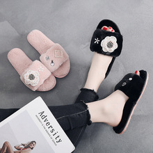 suihyung women indoor shoes winter warm flock home slippers ladies bedroom slip on casual shoes flats faux fur house floor shoes New Women Home Pearl Flower Slippers Winter Warm Shoes Woman Slip On Flats Slides Female Faux Fur Slippers House Shoes Wholesale