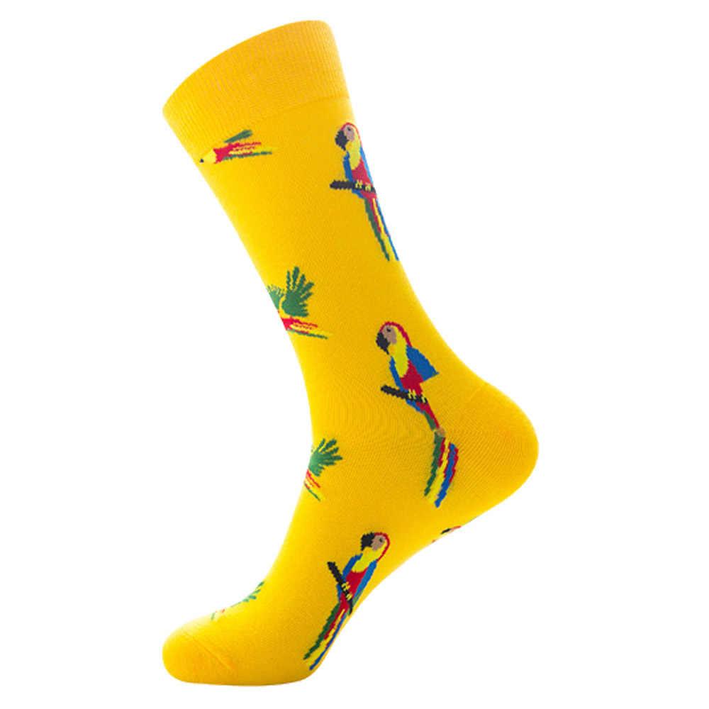 Männer Grafik Socken Gekämmte Baumwolle Cartoon Schafe Tier Vogel Garnelen Feder Fisch Alpaka Hundefutter Geometrische Neuheit Glücklich Lustig Socke