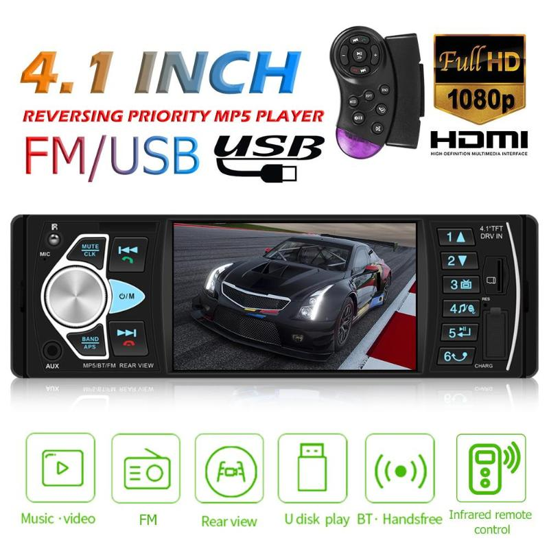 VODOOL 4022D 1din Car Radio 4.1 1 Din Autoradio Stereo Video MP5 Player Bluetooth USB AUX Backup Rear Camera Multimedia Player