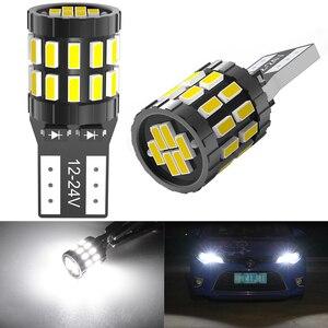 W5W T10 168 2825 LED Canbus Bulb for Hyundai Tucson Creta Kona IX35 Solaris Accent I30 Car Side Marker Light License Plate Lamp(China)