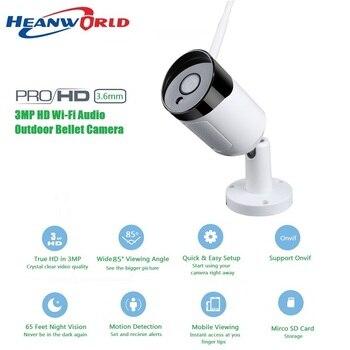 3MP WiFi Camera Outdoor 3 Megapixels HD Security Camera Audio Surveillance Camera Motion Detection IR LED Night Vision IP Camera