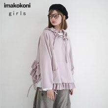 Imakkokoni cor sólida com capuz s design original estudante mais veludo engrossado pulôver jaqueta outono e inverno (só tem tamanho m)