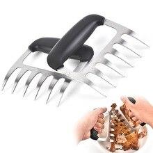 Металлические мясные когти разделитель из нержавеющей стали для мяса вилки медведя коготь мясо сепаратор барбекю Гриль Инструменты кухонный гаджет